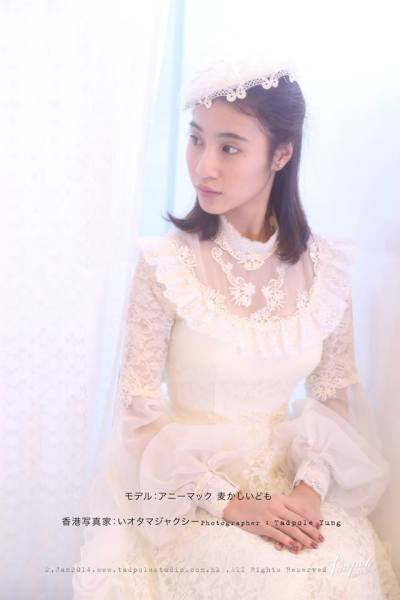 Long Sleeve High Collar Lace Wedding Dress Vintage lace collection